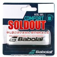 【新パッケージ】バボラ(BabolaT) エクセルジェル(XCEL GEL) ホワイト/ブラック リプレイスメントグリップテープ