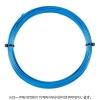 【12mカット品】テクニファイバー(Tecnifiber) レーザーコード(Razor Code) ブルー 1.30mm/1.25mm/1.20mm ポリエステルストリングス テニス ガット ノンパッケージ