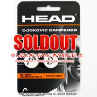 ジョコビッチ使用モデル!!】ヘッド(HEAD) ジョコビッチ ダンプナー 振動止め テニスラケット ホワイト/ブラック