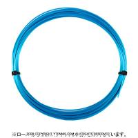 【12mカット品】ヘッド(HEAD) リンクス(LYNX) ブルー 1.30mm/1.25mm/1.20mm ポリエステルストリングス テニス ガット ノンパッケージ