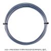 【12mカット品】ソリンコ(SOLINCO) ツアーバイト(Tour Bite) 1.35mm/1.30mm/1.25mm/1.20mm/1.15mm/1.10mm/1.05mm ポリエステルストリングス グレー テニス ガット ノンパッケージ