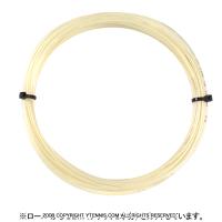 【12mカット品】ゴーセン(GOSEN) ウミシマ AKプロ (AK PRO) ナチュラルカラー 1.31mm ナイロンストリングス テニス ガット ノンパッケージ