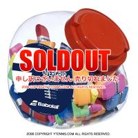 【70個入り】バボラ(Babolat) MY OVERGRIP マイオーバーグリップ 3デザイン9色アソート