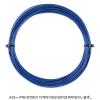 【12mカット品】バボラ(Babolat) RPM パワー(RPM POWER) エレクトリックブルー 1.30mm/1.25mm ポリエステルストリングス ノンパッケージ