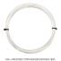 【12mカット品】テクニファイバー(Tecnifiber) レーザーコード(Razor Code) ホワイト 1.30mm/1.25mm/1.20mm ポリエステルストリングス テニス ガット ノンパッケージの画像1