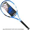 バボラ(Babolat) 2018年モデル ピュアドライブ ツアープラス (315g) 101332 (PureDrive Tour+) テニスラケット