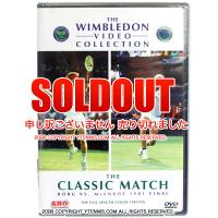 ボルグ vs マッケンロー ウィンブルドン1981年 メンズファイナル The Classic Match テニス DVD