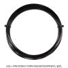 【12mカット品】テクニファイバー(Tecnifiber) ブラックコード4S (Black Code 4S) ブラック 1.30mm/1.25mm/1.20mm ポリエステルストリングス テニス ガット ノンパッケージ