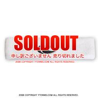 セール品 ソリンコ(SOLINCO) ヘッドバンド ホワイト