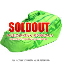 ヘッド(Head) チーム グリーンライン モンスターコンビ 海外限定モデル 12本用 テニスバッグ ラケットバッグ