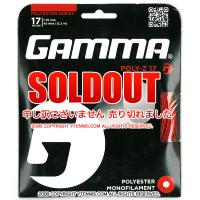 ガンマ(GAMMA) POLY Z 1.25mm/17G レッド ポリエステルガット テニスストリングス パッケージ品