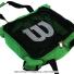 ウイルソン(Wilson) テニスボール 収納バッグ 150球収納可能 グリーンの画像4
