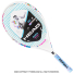 【ジュニアラケット】ヘッド(HEAD) マリア 25 (MARIA 25) ジュニア ガールズテニスラケット(張上済) 235608の画像1