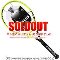 【初中級モデル】ヘッド(Head) 2018年モデル グラフィン360 エクストリームMP 16x19 (300g) 236118 (Graphene 360 Extreme MP) テニスラケット