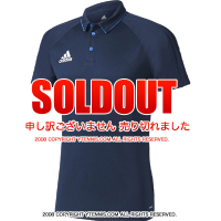 セール品 国内正規品 アディダス(Adidas) トレーニングポロシャツ ネイビー/ブルー/ホワイト