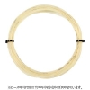 【12mカット品】バボラ(Babolat) エクセル(Xcel) 1.35mm/1.30mm/1.25mm/1.20mm ナイロンストリングス ナチュラルカラー テニス ガット ノンパッケージ