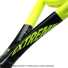 ヘッド(Head) 2018年モデル グラフィン360 エクストリームMP 16x19 (300g) 236118 (Graphene 360 Extreme MP) テニスラケットの画像3