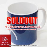 ノバクジョコビッチファウンデーション(NDF) オフィシャル デザインマグカップ ブルー