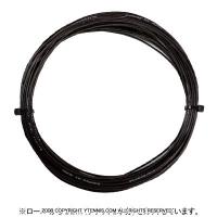 【12mカット品】バボラ(Babolat) エクセル(Xcel) ブラック 1.25mm/1.30mm ナイロンストリングス テニス ガット ノンパッケージ