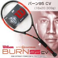 ウイルソン(Wilson) 2017年 バーン 95 CV カウンターヴェイル 錦織圭選手モデル 16x20 (309g) WRT734110 (BURN 95 COUNTERVAIL) テニスラケット