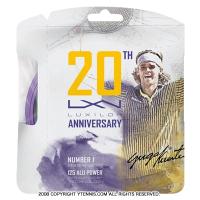 【12mカット品】ルキシロン(LUXILON) アルパワー(ALU POWER) 20周年記念限定モデル 1.25mm BIG BANGER ポリエステルストリングス バイオレット テニス ガット ノンパッケージ