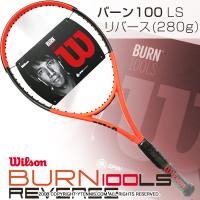 【錦織圭愛用シリーズ】ウイルソン(Wilson) 2017年モデル バーン100LS リバース 18x16 (Burn 100 LS REVERSE) WRT73671 (280g) テニスラケット