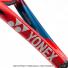 ヨネックス(Yonex) 2021年 Vコア 98L 16x19 (285g) 06VC98LYX (VCORE 98L) テニスラケットの画像3