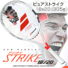バボラ(Babolat) 2017年 ピュアストライク 18x20 (305g) 101283 (Pure Strike) ドミニク・ティエム使用モデル テニスラケット