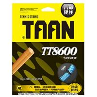 【12mカット品】六角形 ヘキサゴン TAAN TT8600(ターン) 1.20mm ポリエステルストリングス ブルー テニス ガット ノンパッケージ