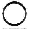 【12mカット品】ポリスター(POLY STAR) エナジー(Energy) 1.30mm/1.25mm/1.20mm ポリエステルストリングス ブラック テニス ガット ノンパッケージ