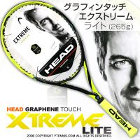 ヘッド(Head) 2017年モデル グラフィンタッチ エクストリームライト 16x19 (265g) 232227 (Graphene Touch Extreme Lite) テニスラケット