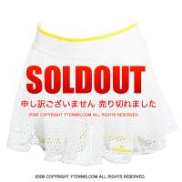 アディダス by ステラマッカートニー(adidas by Stella McCartney)バリケードスコート ホワイト