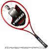 ヘッド(Head) 2020年モデル グラフィン360+ プレステージMP 18x20 (320g) 234410 (Graphene 360+ Prestige MP) テニスラケット