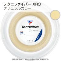 【新パッケージ】テクニファイバー(Tecnifiber) XR3 ナチュラルカラー 1.30mm/1.25mm 200mロール ナイロンストリングス