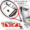 ヘッド(Head) 2018年モデル グラフィンタッチ ラジカル エス 16x19 (280g) 232638 (Graphene Touch Radical S) テニスラケット
