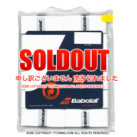 【新パッケージ】【ナダル使用モデル】バボラ(Babolat) VSオリジナル ホワイト オーバーグリップ 12個セット