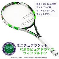 Wimbledon(������֥�ɥ�) ���ե�����뾦�� ���ѥ����ץ� �ߥ˥饱�å� by�Хܥ� babolat