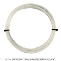 【12mカット品】ヨネックス(YONEX) エアロンスーパー 850(AERON SUPER 850) ホワイト 1.30mm ナイロンストリングス テニス ガット ノンパッケージ