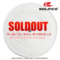 【お試し15パック】【手に吸い付くセミウェット】ソリンコ(Solinco) ワンダーグリップ オーバーグリップテープ 15パック ホワイト