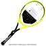 ヘッド(Head) 2018年モデル グラフィン360 エクストリームMP 16x19 (300g) 236118 (Graphene 360 Extreme MP) テニスラケットの画像2