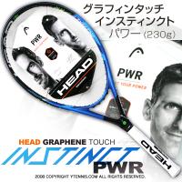 ヘッド(Head) 2017年モデル グラフィンタッチ インスティンクトパワー 16x19 (230g) 232017 (Graphene Touch INSTINCT PWR) テニスラケット