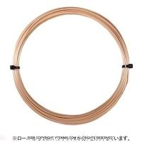 【12mカット品】ポリファイバー(Polyfibre) コブラ(COBRA) フレッシュ 1.20mm/1.25mm/1.30mm ポリエステルストリングス テニス ガット ノンパッケージ