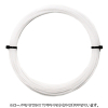 【12mカット品】ワイバーン(YBURN)デュラホワイト(DURA WHITE) 1.30mm シンセティックガット