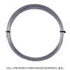 【12mカット品】ソリンコ(SOLINCO) ツアーバイトソフト(Tour Bite Soft) 1.30mm/1.25mm/1.20mm/1.15mm ポリエステルストリングス グレー テニス ガット ノンパッケージ
