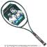 ヨネックス(Yonex) 2019年モデル Vコア プロ 100 (300g) マットグリーン 16x19 (VCORE PRO 100 TEAL GREEN) テニスラケットの画像1