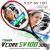 ヨネックス(Yonex) 2017年モデル Vコア SV 100 16x19 (300g) VCSV100YX (VCORE SV 100) テニスラケットの画像