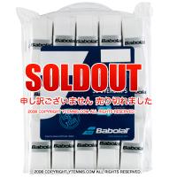【バボラウェットの新定番!お買い得30個パック】バボラ(Babolat) プロツアーオーバーグリップ ホワイト 30個パック
