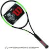 ウイルソン(Wilson) 2017年モデル ブレード 98UL 16x19 (Blade 98 UL) WRT73371 (265g) テニスラケット
