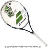 バボラ(BabolaT) 2017年ウィンブルドン限定モデル イヴォーク105 16x19 (275g) 121196 (Evoke 105 Wimbledon) 全英オープン テニスラケット