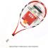 【A・マレーの原点】ヘッド(Head)マイクロジェル ラジカル MPミッドプラス(MicroGel Radical Mid Plus) ストリングス張り済みテニスラケット アンディ・マレー使用モデルの画像2